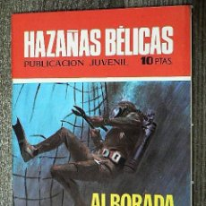 Tebeos: HAZAÑAS BÉLICAS : ALBORADA BÉLICA. Lote 111141795