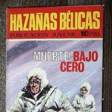 Tebeos: HAZAÑAS BÉLICAS : MUERTE BAJO CERO. Lote 111163375