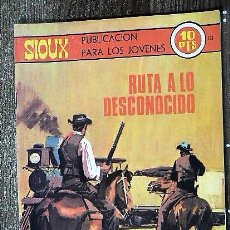 BDs: RUTA A LO DESCONOCIDO. Lote 111329371