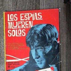 Tebeos: LOS ESPÍAS MUEREN SOLOS. Lote 112046291