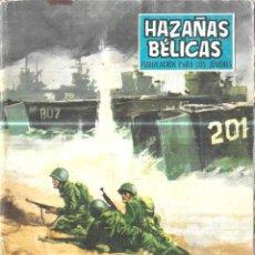 Tebeos: EL SARGENTO O.K. NOVELAS GRAFICAS HAZAÑAS BELICAS. EDICIONES TORAY, 1968.. Lote 113061431