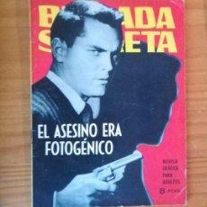 Tebeos: BRIGADA SECRETA 97 EL ASESINO ERA FOTOGENICO. NOVELA GRAFICA PARA ADULTOS TORAY.. Lote 113645067