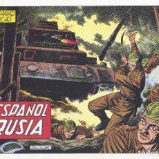 Tebeos: HAZAÑAS BÉLICAS Nº118. BOIXCAR. UN ESPAÑOL EN RUSIA (DIVISIÓN AZUL). Lote 113858475