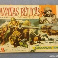 Tebeos: HAZAÑAS BELICAS DE TORAY ALMANAQUE 1960 EN BUEN ESTADO ORIGINAL. Lote 113888787