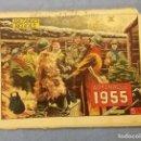 Tebeos: HAZAÑAS BELICAS DE TORAY ALMANAQUE 1955 EN BUEN ESTADO ORIGINAL. Lote 113889403