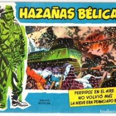 Tebeos: HAZAÑAS BELICAS. VOL. 8. TORAY, AÑO 1957.. Lote 115806244