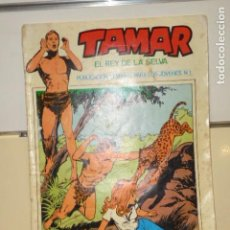 Tebeos: TAMAR EL REY DE LA SELVA Nº 1 LLEVA EL POSTER - TORAY -. Lote 115932311