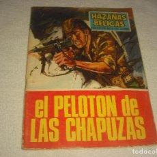 Tebeos: HAZAÑAS BELICAS N° 169 . EL PELOTON DE LAS CHAPUZAS. Lote 116158811