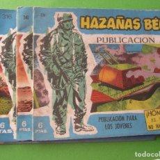 Tebeos: 4 TEBEOS DE HAZAÑAS BELICAS , SERIE AZUL , NUMEROS 276, 316, 336, 341 , TORAY. Lote 116883255