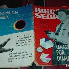 Tebeos: BRIGADA SECRETA Nº65 SANGRE POR DIAMANTES. Lote 117708379