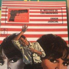 Tebeos: BRIGADA SECRETA- Nº6 EL MISTERIO DE LOS ANÓNIMOS, ERROR JUDICIAL . Lote 119302787