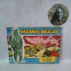 Tebeos: HAZAÑAS BELICAS NUM EXTRA 280 - EICIONES TORAY , SEÑALES DE USO.. Lote 120835599