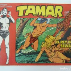 Tebeos: TAMAR. Nº 7. Lote 121338139