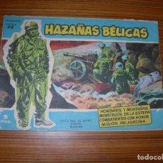 Tebeos: HAZAÑAS BELICAS Nº 44 EDITA TORAY. Lote 121640079