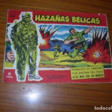 Tebeos: HAZAÑAS BELICAS Nº 85 EDITA TORAY. Lote 121641743