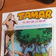 Tebeos: TAMAR EL REY DE LA SELVA. EDICIONES TORAY 1973. NÚMERO 19. Lote 121651740