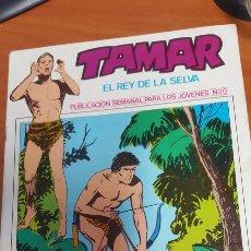 Tebeos: TAMAR EL REY DE LA SELVA. 1973 . EDICIONES TORAY. NÚMERO 20. Lote 121651999