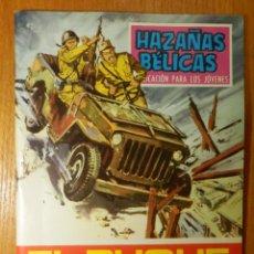Tebeos: COMIC - HAZAÑAS BÉLICAS - EL BUQUE FANTASMA - 183 - TORAY - 21 X 15 - 56 PAG. 1968. Lote 122089035