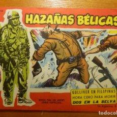 Tebeos: COMIC - EXTRA HAZAÑAS BÉLICAS - 93- TORAY -. Lote 122092151