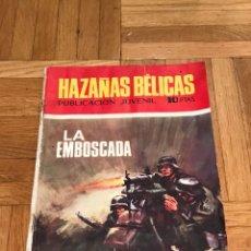 Tebeos: HAZAÑAS BÉLICAS LA EMBOSCADA. EDICIONES TORAY 1970. Lote 122303595