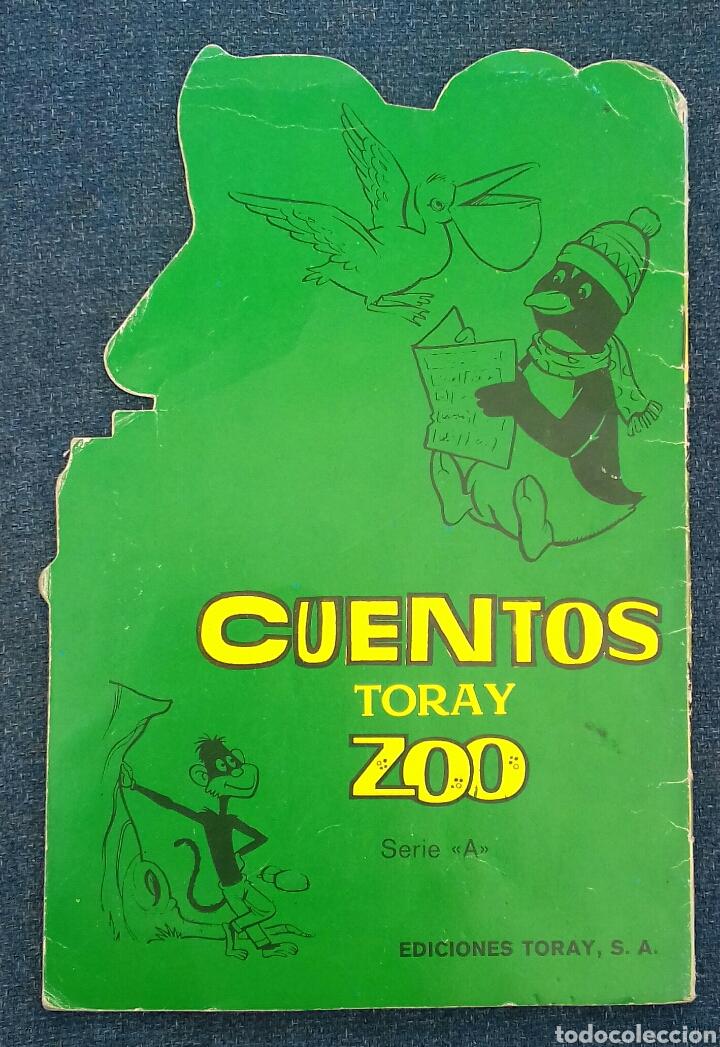 Tebeos: Bomberos a la Orden. 1978 - Foto 2 - 124760632