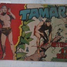 Tebeos: TAMAR ORIGINAL Nº 184 EDI. TORAY 1961. Lote 125852979