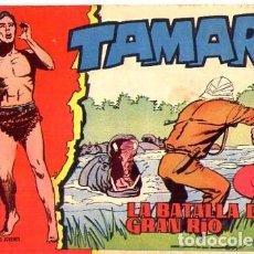 Tebeos: TAMAR (TORAY) Nº 96. Lote 128394715