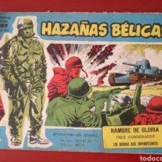 Tebeos: HAZAÑAS BÉLICAS, SECCIÓN AZUL N°205. Lote 128624459