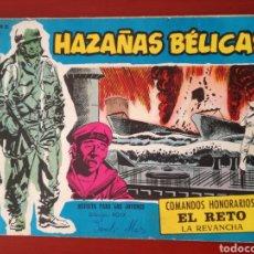Tebeos: HAZAÑAS BÉLICAS, SECCIÓN N°236. Lote 128629487