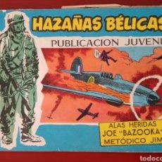 Tebeos: HAZAÑAS BÉLICAS, SECCIÓN AZUL N°303. Lote 128633080