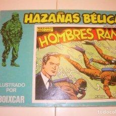 Tebeos: COMIC...AZAÑAS BELICAS.. Lote 128768675