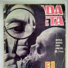 Tebeos: BRIGADA SECRETA Nº 144 - EL DESCONOCIDO, EDICIONES TORAY 1963. Lote 130611606