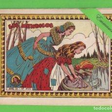 Tebeos: AZUCENA - Nº 450 - LOS MENDIGOS - (1956) - TORAY.. Lote 131525866