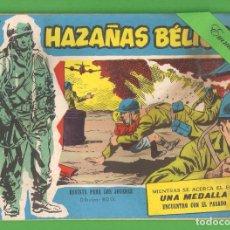 Tebeos: HAZAÑAS BÉLICAS - EXTRA - Nº 255 - TRES HISTORIETAS - (1967) - SERIE AZUL - TORAY.. Lote 131848174