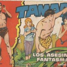 Tebeos: TAMAR EDICIONES TORAY Nº 84. Lote 131982074