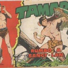 Tebeos: TAMAR EDICIONES TORAY Nº 85. Lote 131982198