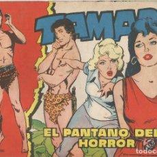 Tebeos: TAMAR EDICIONES TORAY Nº 86. Lote 131982478
