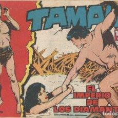 Tebeos: TAMAR EDICIONES TORAY Nº 91. Lote 131982666