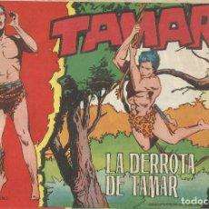 Tebeos: TAMAR EDICIONES TORAY Nº 111. Lote 131983166