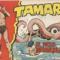 Tebeos: TAMAR EDICIONES TORAY Nº 120. Lote 131983678