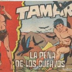 Tebeos: TAMAR EDICIONES TORAY Nº 121. Lote 131983730