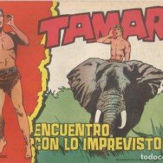 Tebeos: TAMAR EDICIONES TORAY Nº 122. Lote 131983906