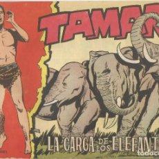 Tebeos: TAMAR EDICIONES TORAY Nº 126. Lote 131983982
