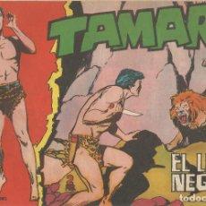 Tebeos: TAMAR EDICIONES TORAY Nº 127. Lote 131984410
