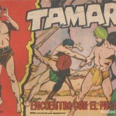 Tebeos: TAMAR EDICIONES TORAY Nº 128. Lote 131984546