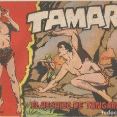 Tebeos: TAMAR EDICIONES TORAY Nº 129. Lote 131984694