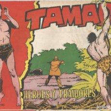 Tebeos: TAMAR EDICIONES TORAY Nº 143. Lote 131985002