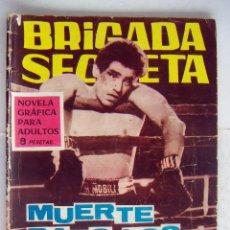 Tebeos: COMIC BRIGADA SECRETA. N° 158. MUERTE BAJO LOS GUANTES. EDICIONES TORAY.. Lote 132310574