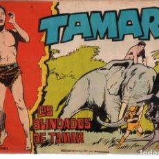Tebeos: HOMBRES DE ACCION. TAMAR Nº-168 LOS BLINDADOS DE TAMAR. EDICIONES TORAY .1961. Lote 132494794