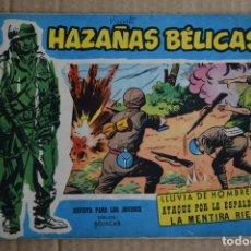 Tebeos: HAZAÑAS BELICAS Nº 141. EXTRA AZUL. BOIXCAR. LITERACOMIC. C1. Lote 132572234
